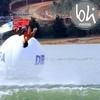 Campeonato de wakeboard   %28edy fernandes%29 132