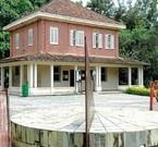 Centro de Cultura Lagoa do Nado